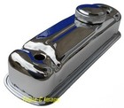 A-Series Chrome Rocker Cover