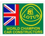 DECAL - LOTUS WORLD CHAMPIONS